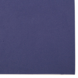 EVA Foam Blue, A4 Sheet 20x30cm 2mm