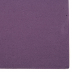 EVA Foam Purple, A4 Sheet 20x30cm 2mm DIY Scrapbooking & Craft