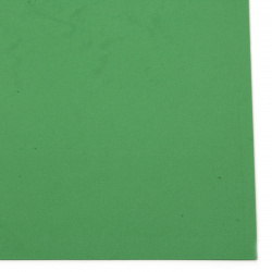 EVA foam A4 sheet 20x30 cm for scrapbook projects, various decoration 2 mm green