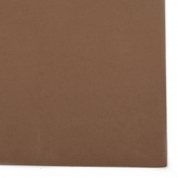 Decorative EVA foam A4 sheet 20x30 cm for scrapbook projects & craft ideas 2 mm brown