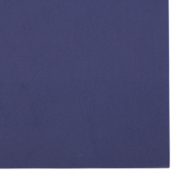 EVA foam A4 sheet 20x30 cm dark blue color for scrapbook projects 2 mm