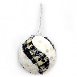Χριστουγεννιάτικη μπάλα με ύφασμα και πούλιες 56 mm λευκό, μπλε -6 τεμάχια
