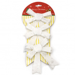Decoration Christmas ribbon 100x120 mm white with silver print -3 pieces