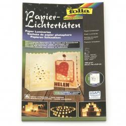 Geantă de hârtie pentru felinar 24,5x14x8,5 cm cu inimi FOLIA -5 bucăți