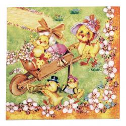 Салфетка 33x33 см трипластова Daisy-1 брой