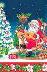 Napkin for Decoration Decoupage Santa Claus  3-ply , 33x33cm, 1 piece