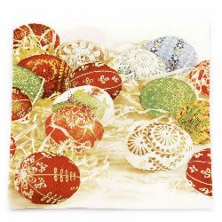 Napkin for Decoupage Decoration33x33 cm three-layer -1 piece