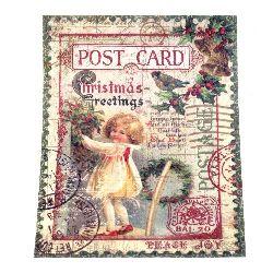 Хартия за декупаж оризова 28 грама Stamperia - А4 Коледа