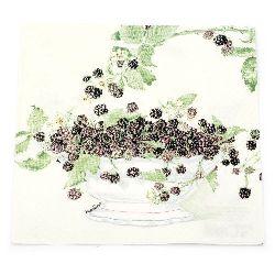 Салфетка HOME FASHION 33x33 см трипластова Black berries -1 брой