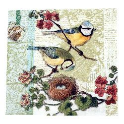 Салфетка HOME FASHION 33x33 см трипластова Bird Family -1 брой