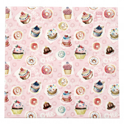 Салфетка HOME FASHION 33x33 см трипластова Sweet Tooth -1 брой