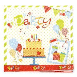 Салфетка HOME FASHION 33x33 см трипластова Party Party Party -1 брой