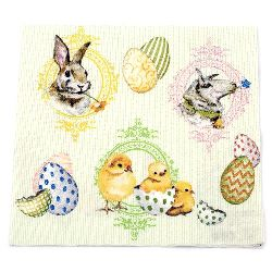 Napkin HOME FASHION 33x33 cm three-layer Easter Mix -1 piece