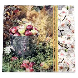 Салфетка HOME FASHION 33x33 см трипластова Apple Season -1 брой