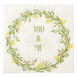 Салфетка HOME FASHION 33x33 см трипластова Mia- You and Me -1 брой