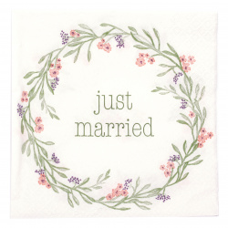 Салфетка HOME FASHION 33x33 см трипластова Just Married -1 брой