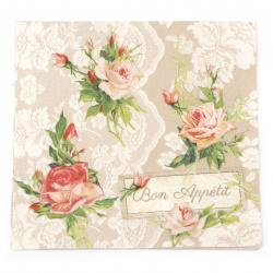 Салфетка за декупаж Ambiente 33x33 см трипластова Roses on Lace-1 брой