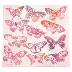 Șervețel Decoupage Ambiente 33x33 cm Aquarell Butter cu trei straturi1 este roz -1 bucată
