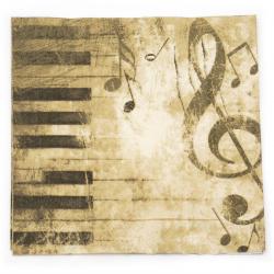Салфетка за декупаж Ambiente 33x33 см трипластова Piano -1 брой