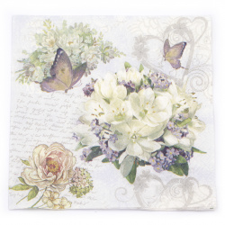Салфетка за декупаж Ambiente 33x33 см трипластова Flower Love -1 брой