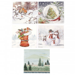Napkin for decoupage Ambiente 25x25 cm three-layer 5 designs-5 pieces-set CHRISTMAS ASSORTED