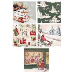Салфетки за декупаж HOME FASHION 33x33 см трипластови 5 дизайна -10 броя - комплект КОЛЕДА АСОРТЕ 3