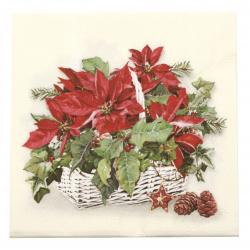 Салфетка за декупаж Ambiente 33x33 см трипластова Poinsettia in Basket -1 брой