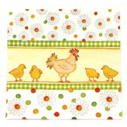 Салфетка ti-flair 33x33 см трипластова Chicks and Daisies -1 брой