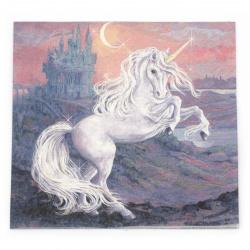 Салфетка за декупаж Ambiente 33x33 см трипластова Fantasy Unicorn -1 брой