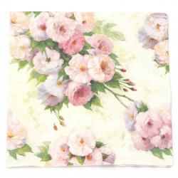 Салфетка за декупаж Ambiente 33x33 см трипластова Arianna cream -1 брой