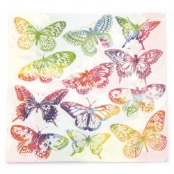 Șervețel decoupage Ambiente 33x33 cm amestec în trei straturi Aquarell Butterflies -1 bucată