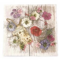Салфетка за декупаж Ambiente 33x33 см трипластова Summer Flowers -1 брой