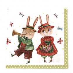 Салфетка ti-flair 33x33 см трипластова  Rabbit Couple with Butterflies  -1 брой