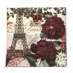 Салфетка ti-flair 33x33 см трипластова  Art Parisienne  -1 брой