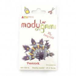Комплект Модулно оригами паун XL