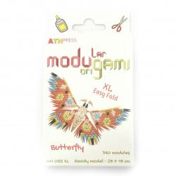 Комплект Модулно оригами Пеперуда XL