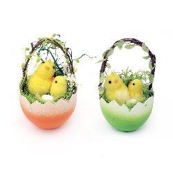 Διακοσμητικό αυγό/ καλάθι 80x135 mm με κοτοπουλάκια  - διαφορετικά χρώματα. Η τιμή είναι για ένα τεμάχιο.