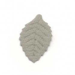 Element textil pentru decorarea frunzelor 25x16 mm culoare gri -10 bucăți