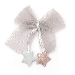 Textile element for decoration tulle ribbon with stars 55x50 mm color gray -5 pieces