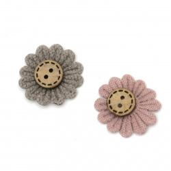 Λουλούδια με κουμπί 23 mm, ύφασμα, μιξ γκρι, ροζ -5 κομμάτια