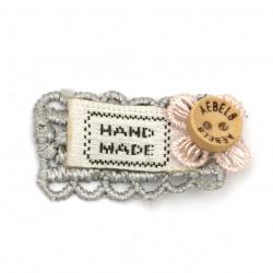 Текстилен елемент за декорация емблема с копче и надпис 30x22 мм цвят микс розов, сив -5 броя