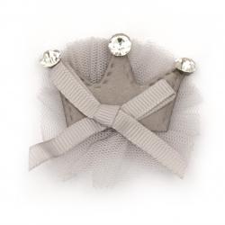 Текстилен елемент за декорация коронка с тюл и кристали 60 мм цвят сив