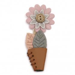 Textile element for flower decoration in a pot 85x38 mm color multicolor -2 pieces