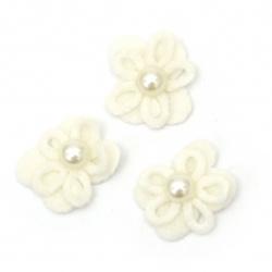 Текстилен елемент за декорация цвете с перла 27 мм цвят бял -10 броя