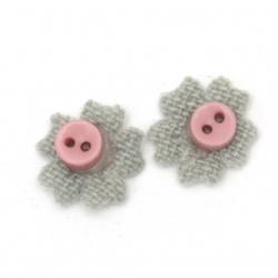 Текстилен елемент за декорация цвете с копче 13 мм цвят сив, розов -10 броя