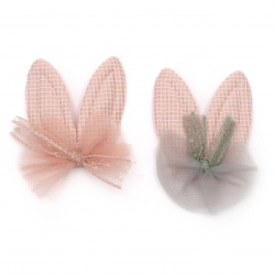 Textile element for decoration rabbit ears with tulle ribbon 48x40 mm color gray, pink -5 pieces