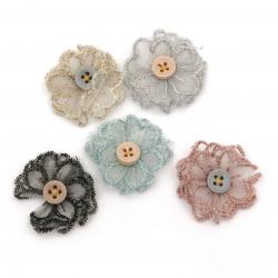 Елемент дантела за декорация цвете с копче 30 мм цвят микс -5 броя