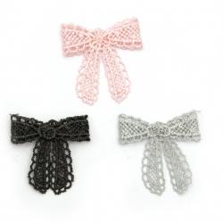 Element lace for decoration ribbon 43x40 mm color mix -5 pieces