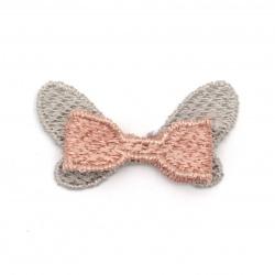 Елемент текстил за декорация панделка 47x24 мм цвят розов, сив -5 броя