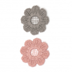 Element lace for decoration  flower35 mm color mix pink, gray -5 pieces
